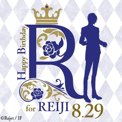 DL_ticon_2015BIRTH_0829reiji_01.png