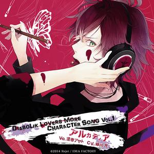 01_song_ayato.jpg