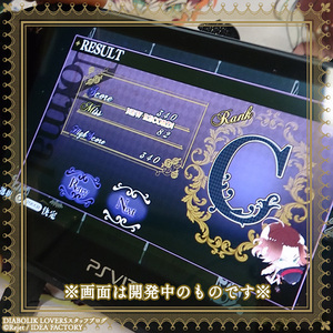 DLblog_photo_20140927_2_07.jpg