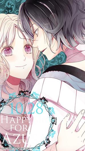 1028azusa_C_iphone5.jpg