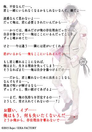 【DLBB】アズサチラ見せ用.jpg