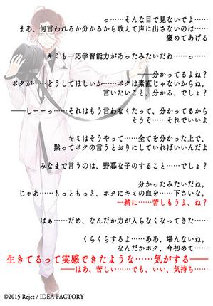 【DLBB】ライトチラ見せ用.jpg