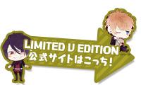 info_shu_reiji.jpg