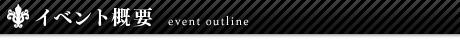 maruishop_md_outline.jpg