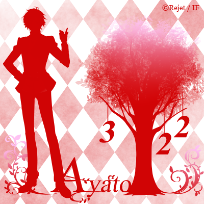 http://dialover.net/blog/ticon_2017BIRTH_0322ayato_01.png