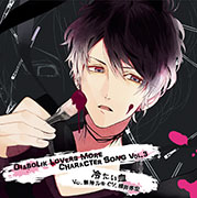 Diabolik Lovers】 lyrics: Tsumetai Chi: silvermoon249